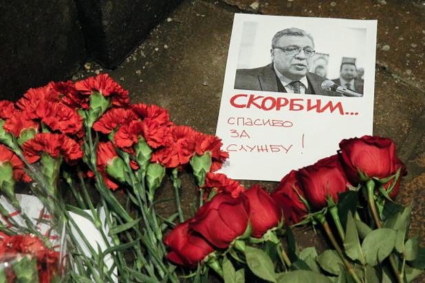 покушение срещу руския посланик в турция