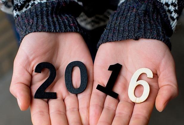 2016 година