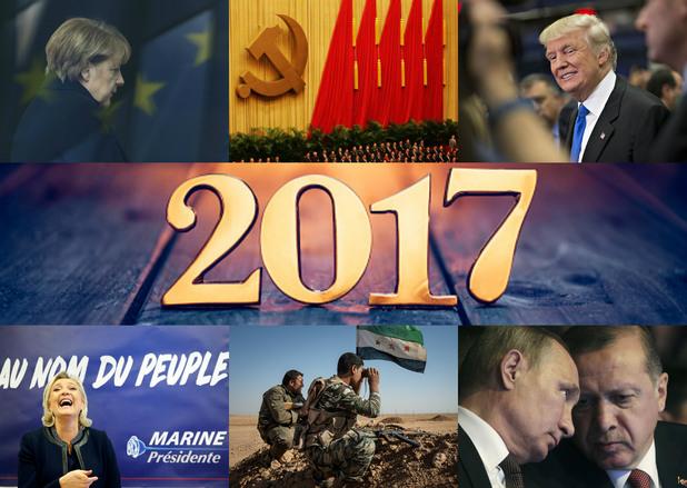 събития 2017