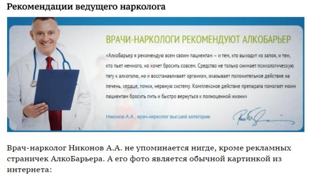 руски фалшиви сайтове