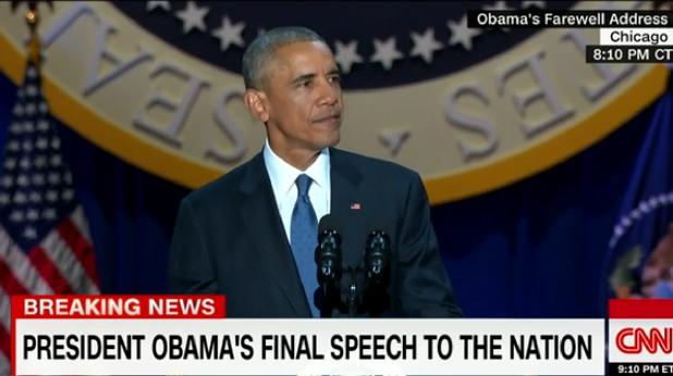 прощалната реч на Обама