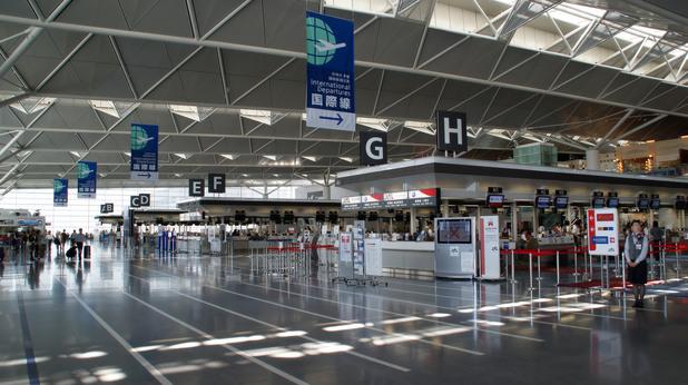 Летище Centrair, Нагоя, Япония
