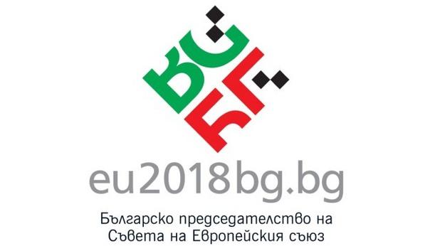 лого на българското председателство на ес