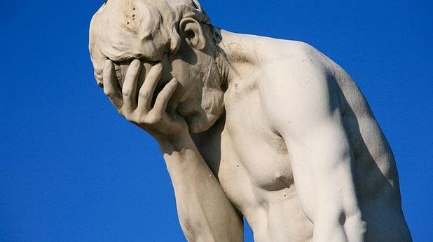 статуя на каин