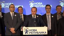"""Радан Кънев създаде """"Нова република"""""""