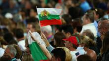 българската агитка на australian open