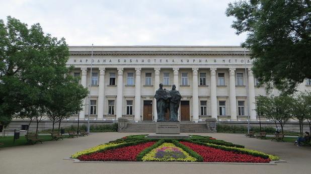 национална библиотека софия