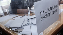избори 2016, урна, гласуване, бюлетина, 06112016, Референдум