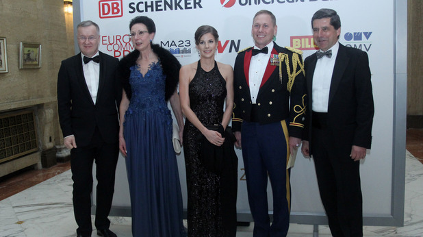 Виенски благотворителен бал 2017