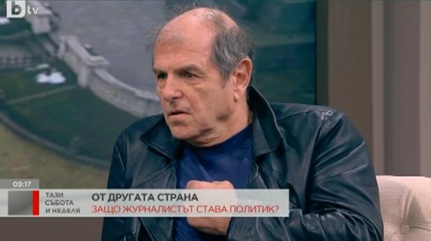 тома томов