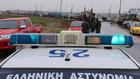 Полиция в Гърция