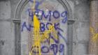 Паметник на Опълченците в Болград, Украйна