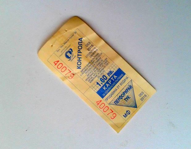 билет за градския транспорт