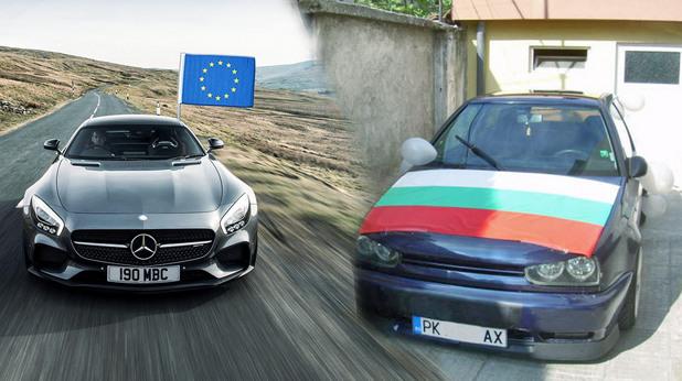 европа, две скорости, българия, европейски съюз
