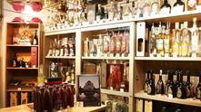 ракия бар