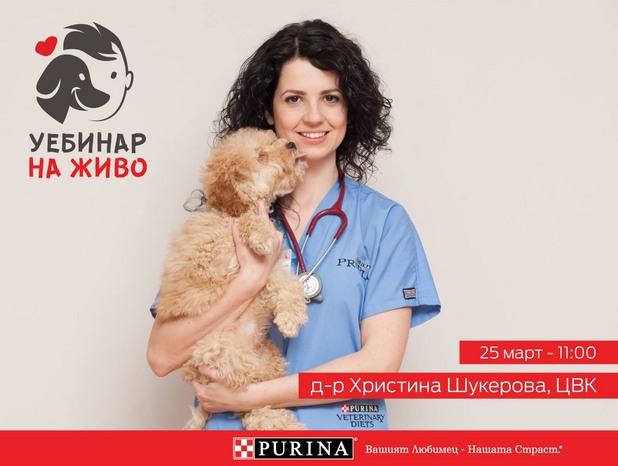 Христина Шукерова
