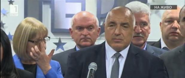 Бойко Борисов, избори 2017