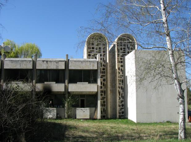 резиденция банкя