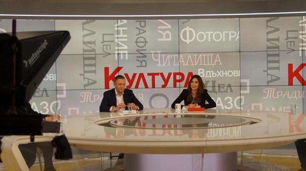 Димитър Стоянович и Анна Ангелова, Денят започва с култура