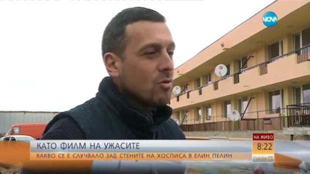 кметът на елин пелин ивайло димитров
