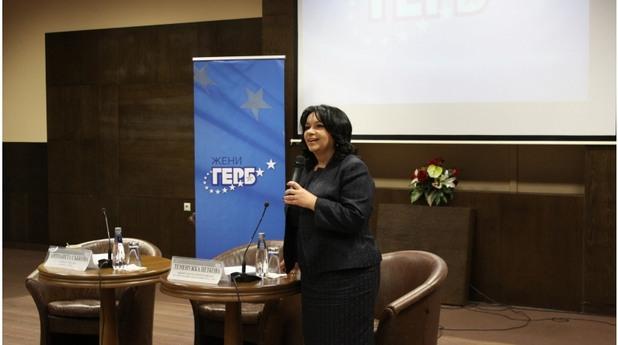 Теменужка Петкова - министър на енергетиката
