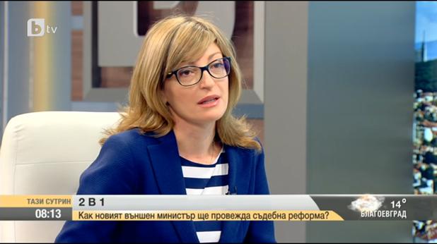 Зяхариева
