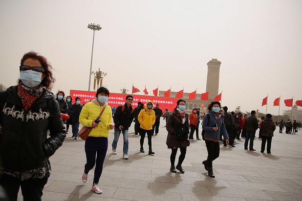 пясъчни бури в пекин