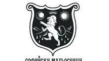 """Мартин Колев, автор на романа """"Софийски магьосници"""""""