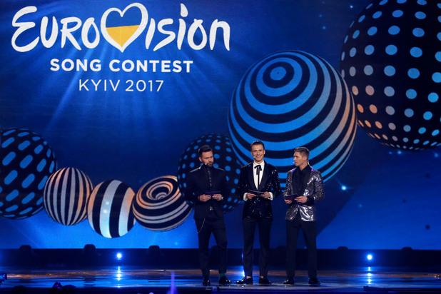 Евровизия 2017