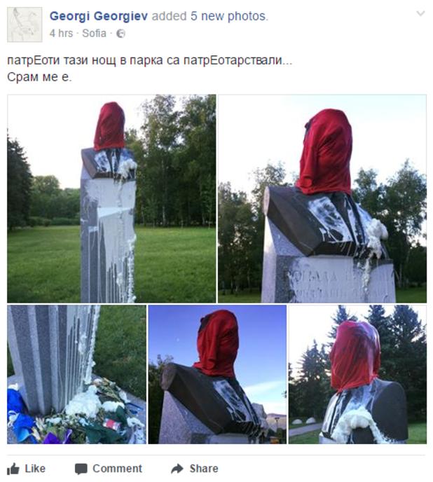 Паметникът на Рейгън в София осъмна поруган