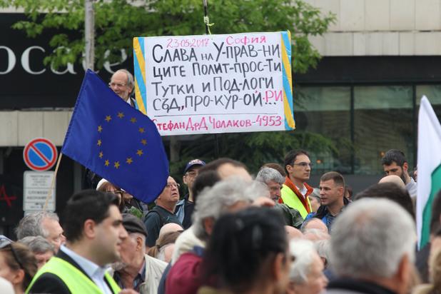 марш за европейско правосъдие