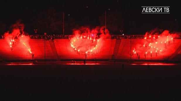 левски, 103