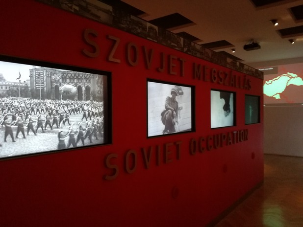 Музей на терора