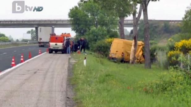 10 мигранти загинаха при катастрофа на магистрала Тракия