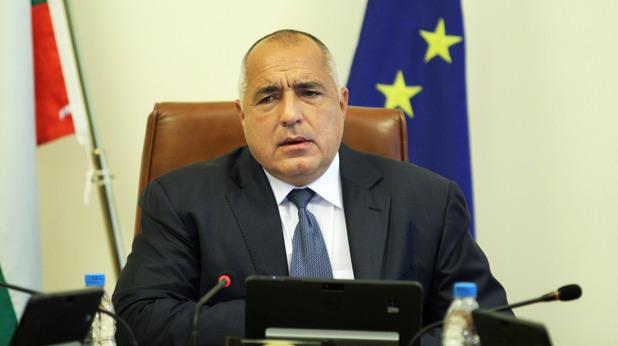 Министерски съвет, министри, премиер, Бойко Борисов