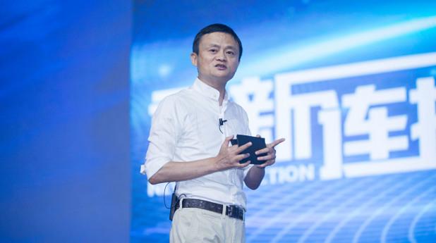 Джак Ма, онлайн търговия, милиардер, Alibaba
