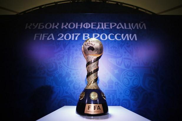 купа на конфедерациите 2017, русия