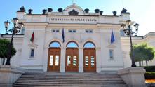 парламент, народно събрание, сграда