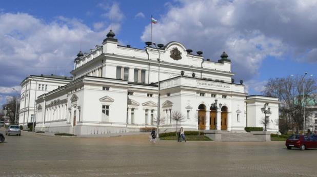 народно събрание, парламент, депутати, българия