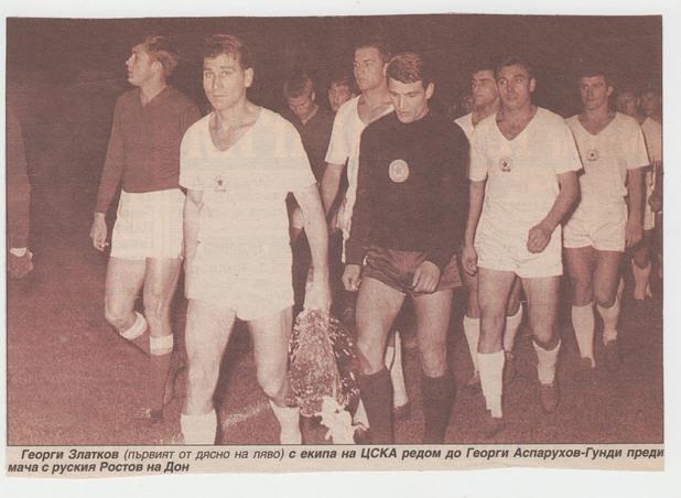 ЦСКА - СКА 3:1, 1961, Гунди в екип на ЦСКА, бенефис на Манол Манолов-Симолията