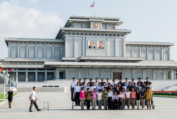 Пхенян