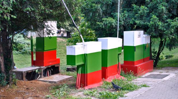 графит графити знаме трибагреник трафопост