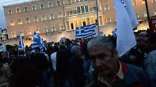 Гърция протест мерки за икономии