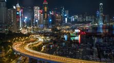 хонконг
