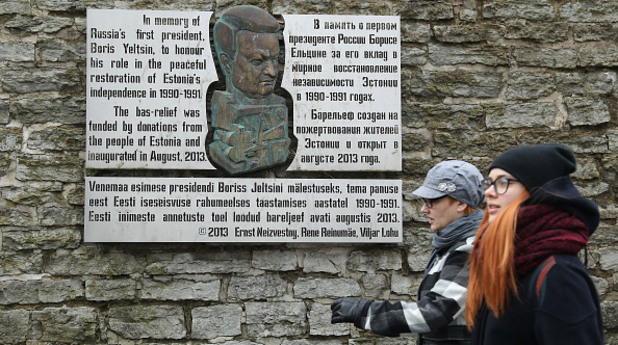 естония, борис елцин, мемориал