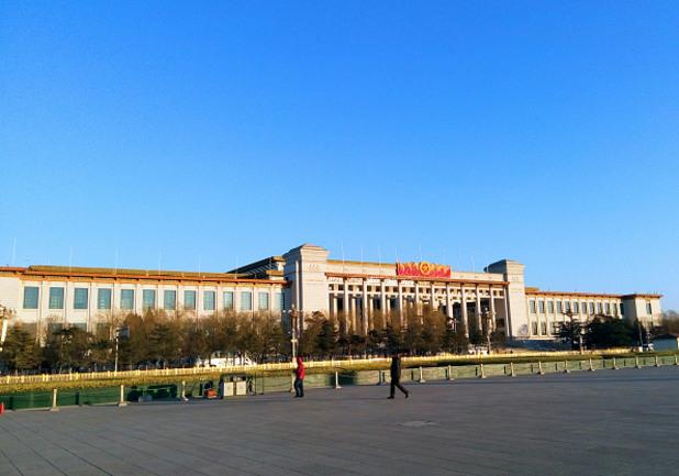 Национален китайски музей, Пекин