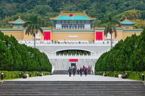 Музей на императорския дворец, Тайпей, Тайван