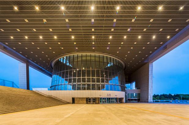 национален музей на Корея, Сеул