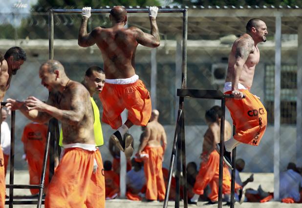 затворници