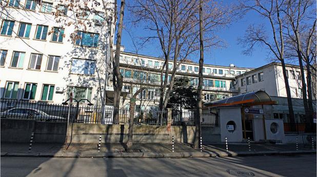 болница шейново, акушеро-гинекологична, лечебно заведение